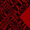 Kamchatka Revista de Análisis Cultural en Wordpress