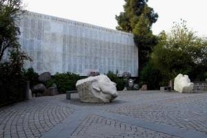Memorial de Desaparecidos en Santiago de Chile